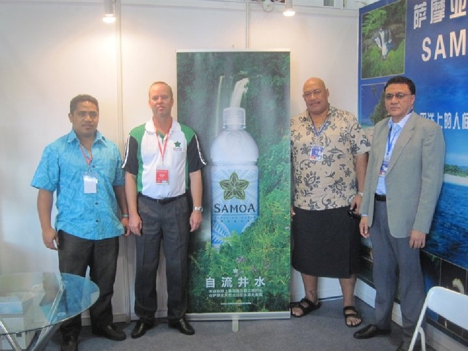 From left: First Secretary Louis Ofele Lene (Samoa Embassy, Beijing); Jeremy Bardsley (General Manager of Pacific Water Company); Lealailepule Rimoni Aiafi; Ambassador Tapusalaia Terry Toomata (Samoa Embassy, Beijing).